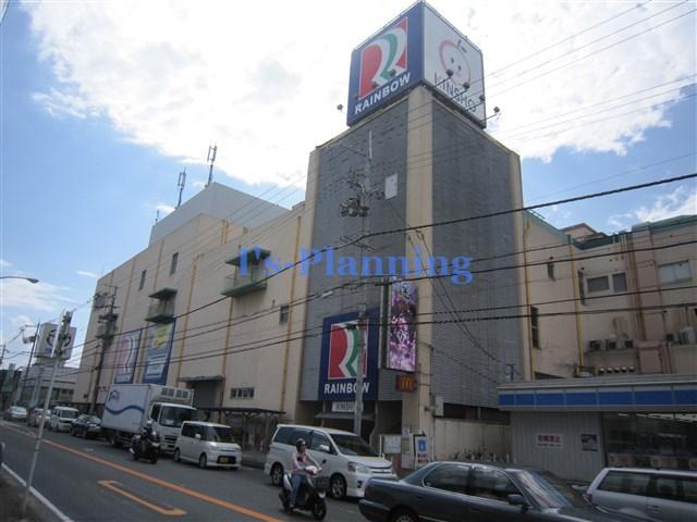 スーパー:スーパーマーケットKINSHO(近商) 小倉店 300m