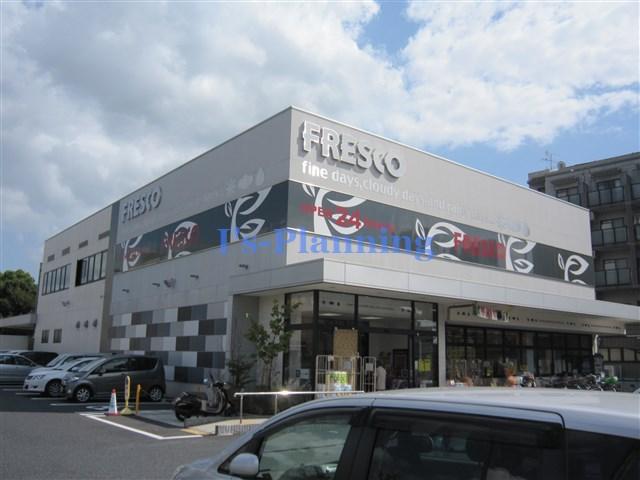 スーパー:フレスコ 宇治店 422m