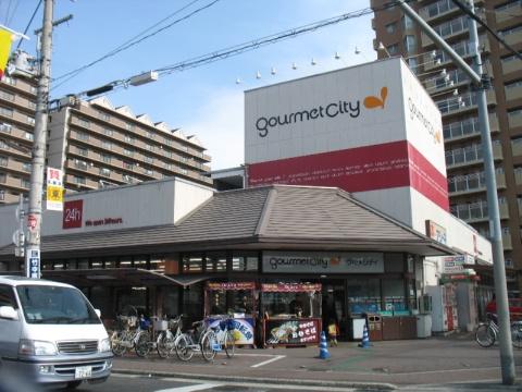 スーパー:グルメシティ 八尾店 316m 近隣