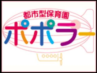 幼稚園:ポポラー東京三軒茶屋園 199m