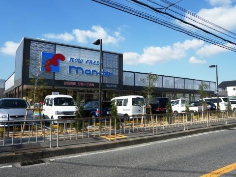スーパー:万代南木の本店 1618m 近隣