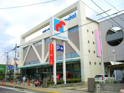 スーパー:万代志紀店 1130m 近隣