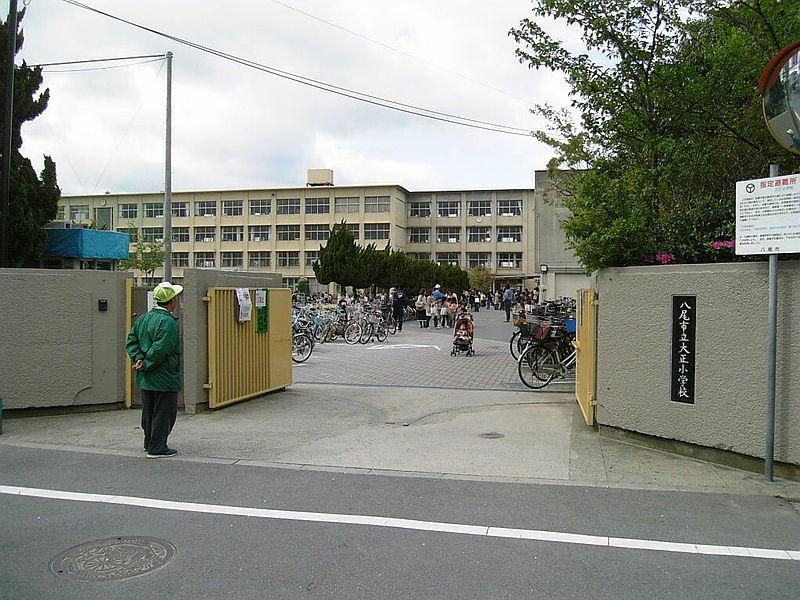 小学校:八尾市立大正小学校 651m 近隣