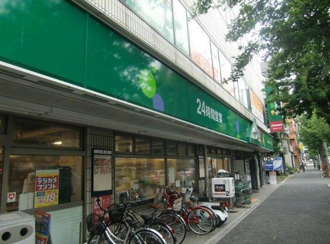 スーパー:マルエツ プチ 大和町店 295m