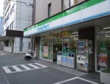 コンビ二:ファミリーマート 野方一丁目店 263m