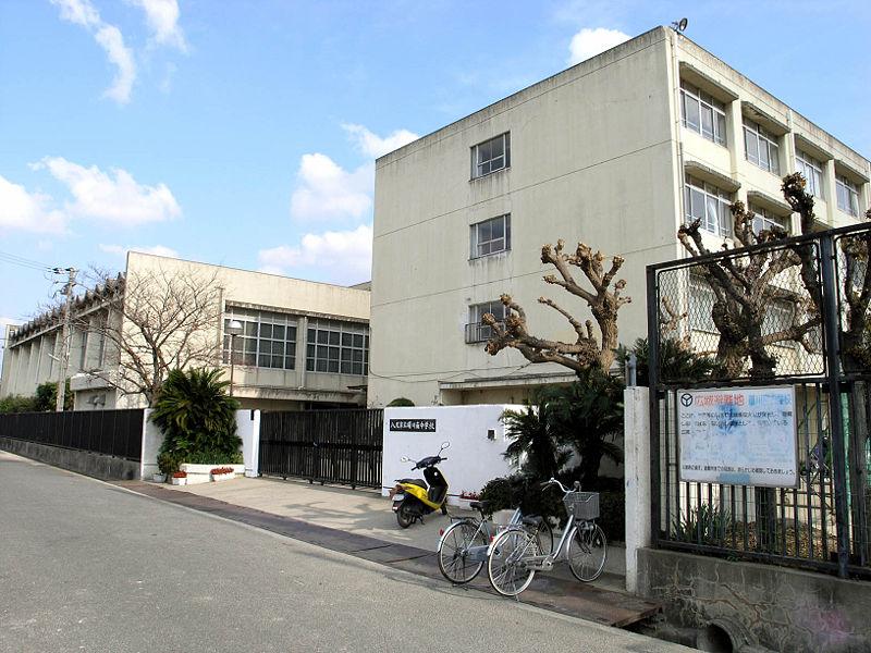 中学校:八尾市立曙川南中学校 1332m 近隣
