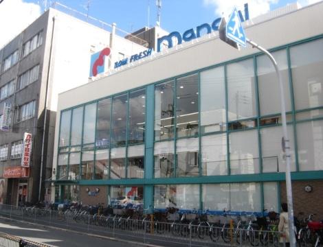 スーパー:(株)万代 山本店 570m 近隣