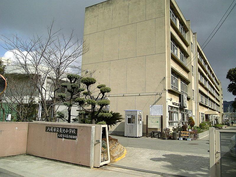 小学校:八尾市立長池小学校 754m 近隣