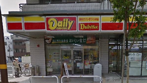 コンビ二:デイリーヤマザキ 足立西新井6丁目店 439m