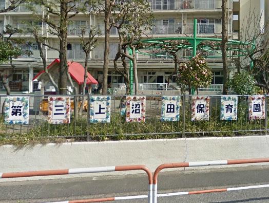 保育所:第三上沼田保育園 195m