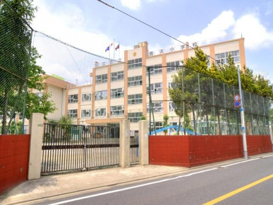 小学校:足立区立 鹿浜小学校 305m