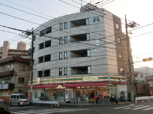 コンビ二:ローソンストア100 足立鹿浜店 222m