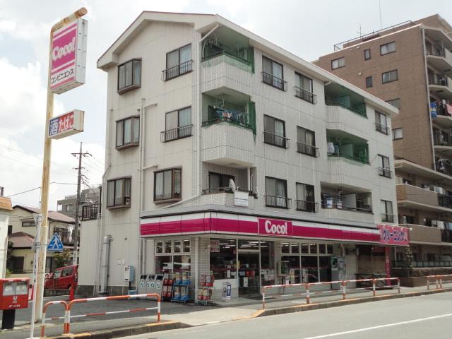 コンビ二:ココストア 鹿浜店 348m