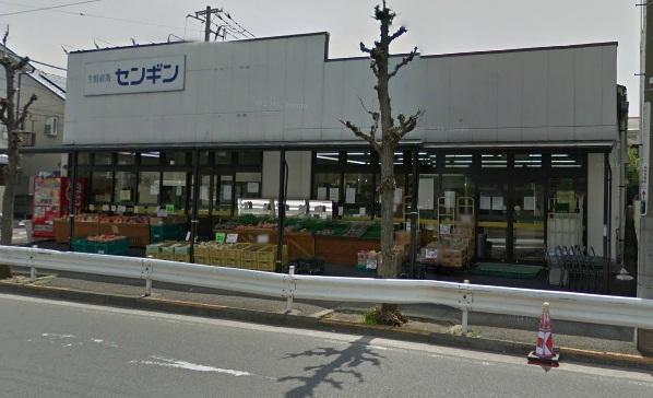 スーパー:センギン 加賀店 604m