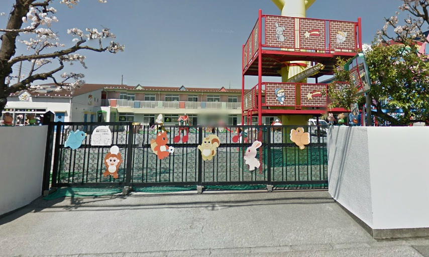 幼稚園:足立みどり幼稚園 377m