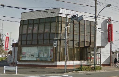 銀行:足立成和信用金庫 入谷支店 169m