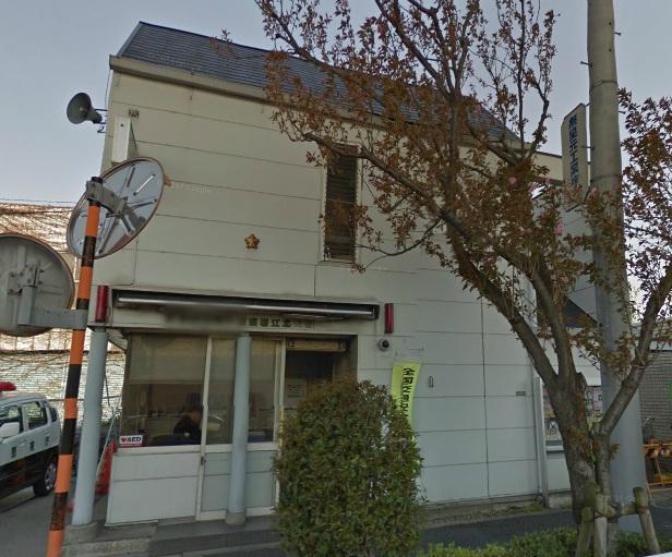 警察署・交番:西新井警察署 江北交番 300m