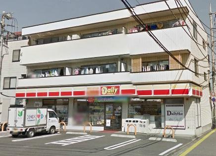 コンビ二:デイリーヤマザキ 足立江北三丁目店 370m