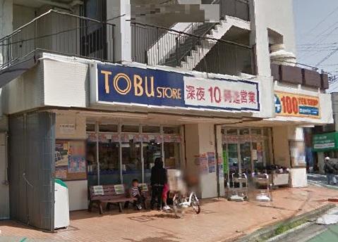 スーパー:東武ストア 大師前店 517m
