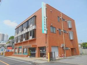 銀行:城北信用金庫 西新井本町支店 690m