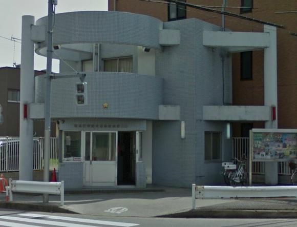 警察署・交番:西新井警察署 皿沼交番 486m