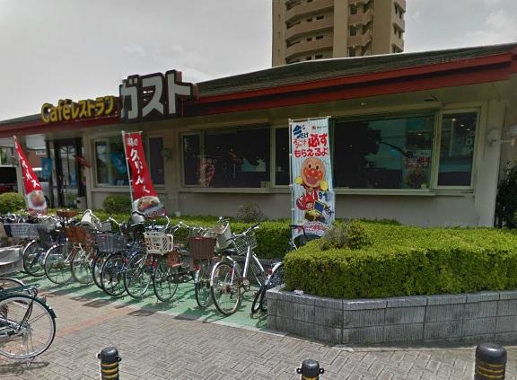 レストラン:ガスト 西新井店 489m