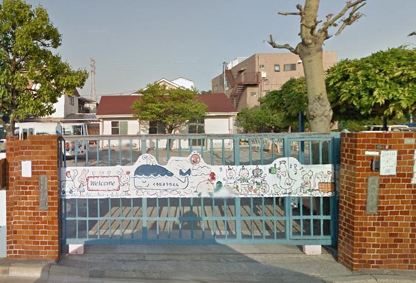幼稚園:黒田幼稚園 346m