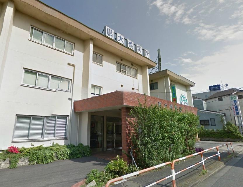総合病院:扇大橋病院 1384m