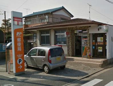郵便局:足立西伊興郵便局 756m