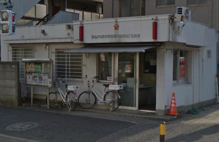 警察署・交番:西新井警察署 西新井五丁目交番 846m