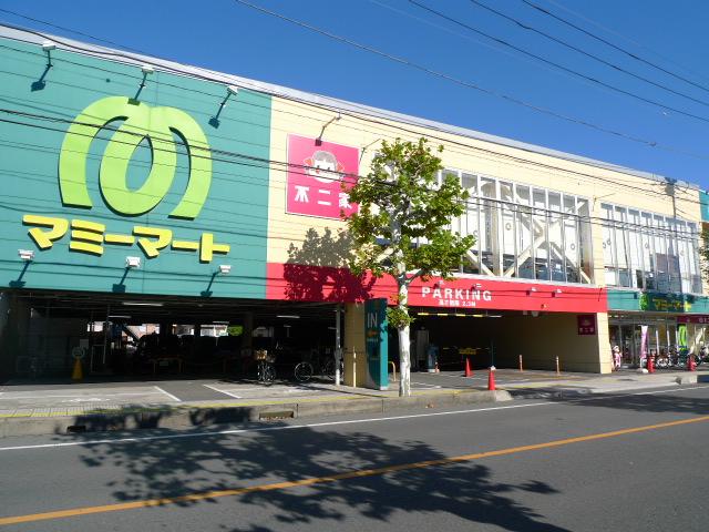 スーパー:マミーマート 川口芝店 837m