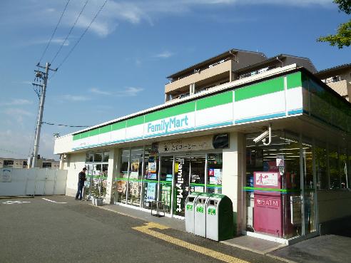 コンビ二:ファミリーマート 吹田朝日が丘町店 310m
