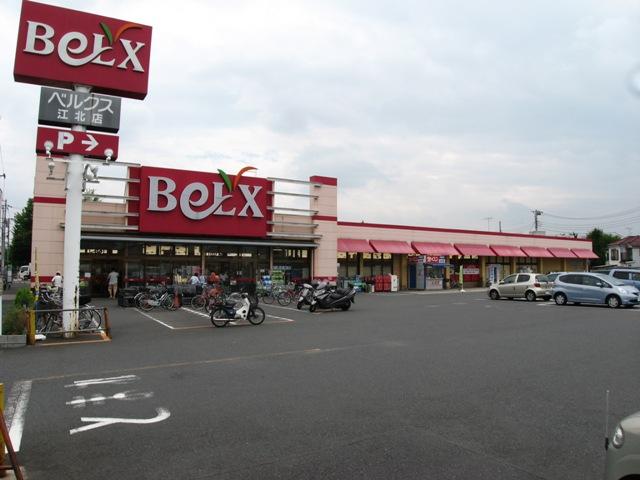 スーパー:ベルクス 江北店 501m