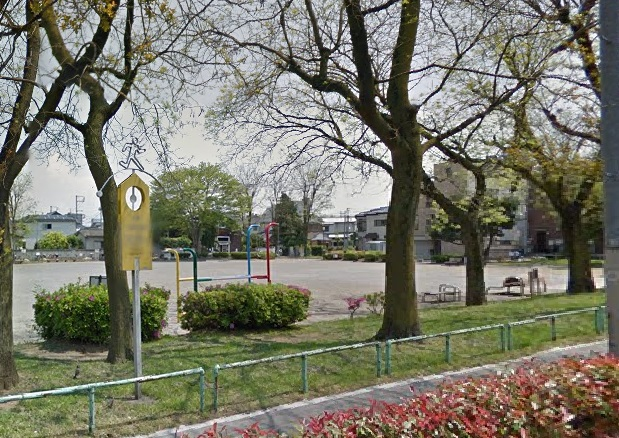 公園:西新井西公園 672m