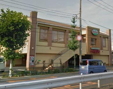 レストラン:サイゼリア 鹿浜店 593m