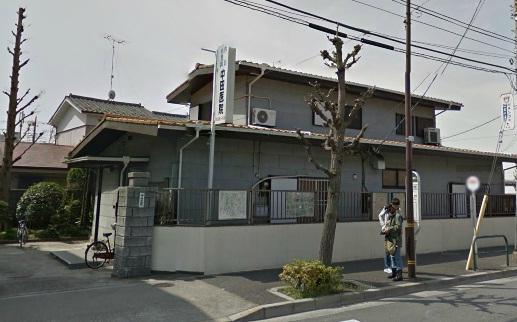 内科:中田医院 758m