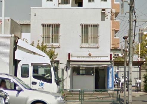警察署・交番:西新井警察署 鹿浜交番 679m
