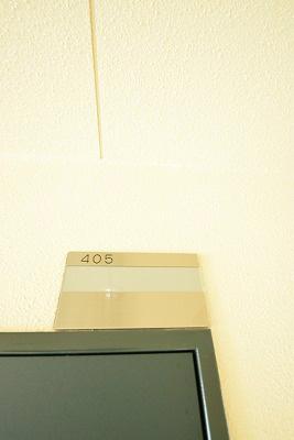 405号室