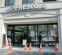 スーパー:フレスコプチ新町御池店 458m