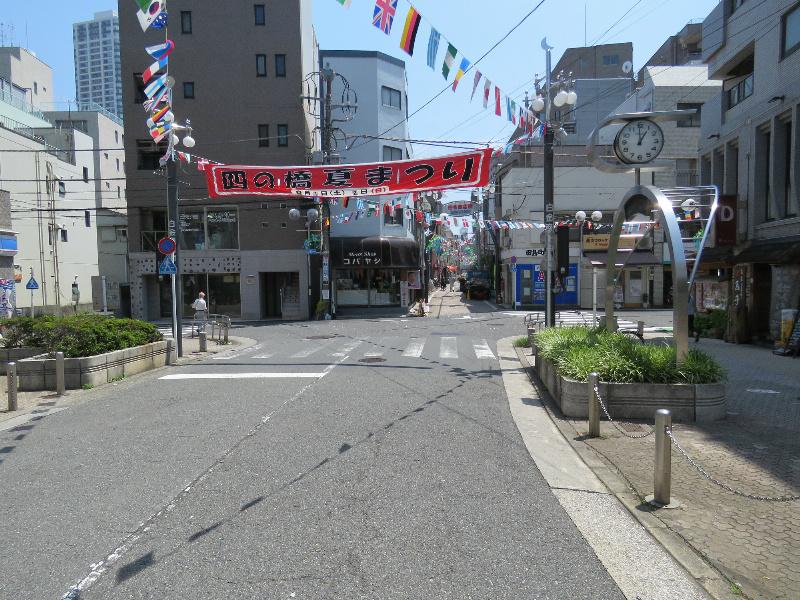 白金商店街