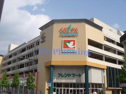 スーパー:平和堂フレンドマート長岡京店 301m 隣接