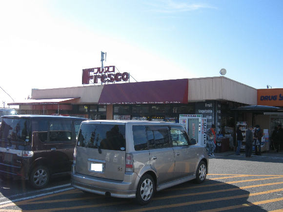スーパー:フレスコ 木幡店 152m 近隣