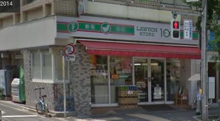 スーパー:ローソンストア100 杉並梅里二丁目店 182m