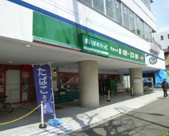 スーパー:まいばすけっと 高円寺南2丁目店 690m