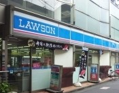 コンビ二:ローソン 阿佐ヶ谷駅南口店 546m