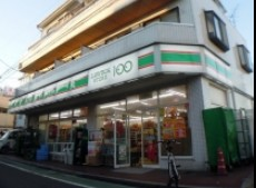 スーパー:ローソンストア100 高円寺北店 368m