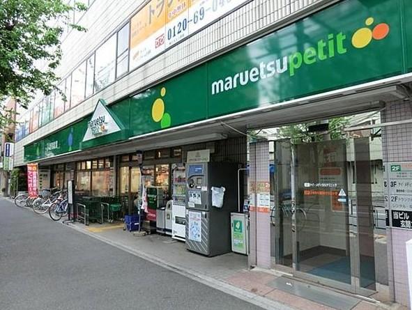 スーパー:マルエツプチ大和町店 437m
