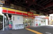 コンビ二:デイリーヤマザキ高円寺環七通り店 310m