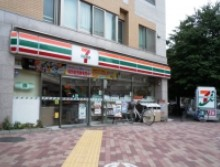コンビ二:セブンイレブン 中野野方1丁目店 339m