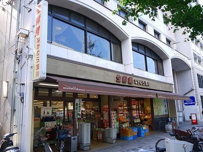 スーパー:生鮮館なかむら堀川店 380m 近隣